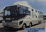 /stat.ameba.jp/user_images/20211018/09/mizukipapa20010919/17/2f/j/o1080077015017603617.jpg