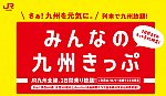 /stat.ameba.jp/user_images/20211018/19/miyoshi-tetsudou/68/db/j/o1359079715017846808.jpg