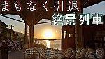 /stat.ameba.jp/user_images/20211018/19/conan-coron/09/7e/j/o1080060715017849342.jpg