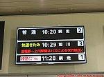 /blogimg.goo.ne.jp/user_image/24/6a/e798ff98031ac2d15e9bf7069bdc9f52.jpg