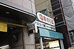 /stat.ameba.jp/user_images/20211018/19/yakanisi-4786/26/01/j/o0692046115017840253.jpg