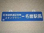 PA200777.JPG