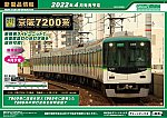 GM4m 京阪7200系