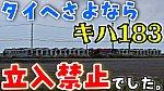 /stat.ameba.jp/user_images/20211020/19/conan-coron/79/ca/j/o1080060715018791094.jpg