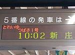 /stat.ameba.jp/user_images/20211020/17/ganetsusen/e2/a1/j/t02200163_4208312015018740698.jpg