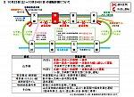 /stat.ameba.jp/user_images/20211020/23/m19940921/79/01/p/o1080079115018915970.png
