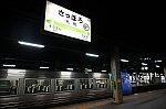 /stat.ameba.jp/user_images/20211021/02/kumatravel/0e/de/j/o1280085115018939366.jpg