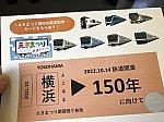 /stat.ameba.jp/user_images/20211021/06/westband2/a4/b0/j/o0605045415018959086.jpg
