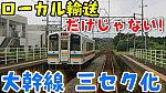 /stat.ameba.jp/user_images/20211022/22/conan-coron/b7/13/j/o1080060615019795620.jpg