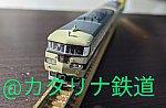 /stat.ameba.jp/user_images/20211023/02/katalina660/78/b4/j/o1080070615019861558.jpg