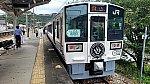 /stat.ameba.jp/user_images/20211023/21/inakadamashii-tottori/72/20/j/o1920108015020266574.jpg