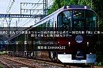 /2nd-train.net/files/topics/2021/10/24/27f5f914d641d3e6008dd86efb2a1655354f1203_p.jpeg