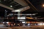 /2nd-train.net/files/topics/2021/10/24/db4920e124f86af6878927f3faac64fad3c9d8cb_p.jpg