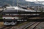 /2nd-train.net/files/topics/2021/10/24/40ea245a7430311ce58092b704cd1ac01cd18a96_p.jpeg