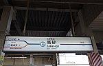 /stat.ameba.jp/user_images/20211024/22/spectro2/8f/0a/j/o1080069715020836325.jpg