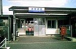 /stat.ameba.jp/user_images/20211024/23/kousan197725/11/f6/j/o0560035915020880162.jpg