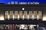 /railrailrail.xyz/wp-content/uploads/2021/10/IMG_9759-2-1-800x534.jpg