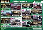 /stat.ameba.jp/user_images/20211024/16/skyhobby-tetu/12/5a/j/o2977210615020614818.jpg