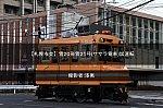 /2nd-train.net/files/topics/2021/10/25/a4070407f3d324652c0460e4513d97874f7c60c0_p.jpg