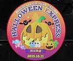/stat.ameba.jp/user_images/20211025/15/mizukipapa20010919/77/ae/j/o1080090715021124637.jpg