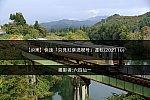 /2nd-train.net/files/topics/2021/10/25/7fd15985cc448a64e4a1d5d76920b15f4fbf2d7d_p.jpg