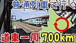 /stat.ameba.jp/user_images/20211025/23/conan-coron/c4/29/j/o1080060715021385057.jpg