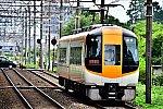 /stat.ameba.jp/user_images/20211010/19/express22/69/3d/j/o0640042715013861849.jpg