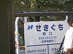 PIC_1128.jpg