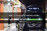 /2nd-train.net/files/topics/2021/10/26/58bd8a74c29a6ddedf8aebcab462de65c1a6a168_p.jpeg