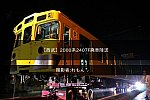 /2nd-train.net/files/topics/2021/10/26/4f39a420e663b7ce84f2d17463e33f6cef95f42b_p.jpg