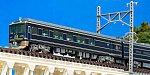 GREENMAX グリーンマックス 50695 近鉄16200系「青の交響曲」(大阪阿部野橋ゆき)3両編成セット(動力付き)