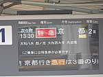 /stat.ameba.jp/user_images/20211026/15/march-12x/8b/fd/j/o0640048015021615221.jpg