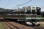 /2nd-train.net/files/topics/2021/10/27/e7b6685729ae6bea4465562fad48a701b4cb4c42_p.jpeg