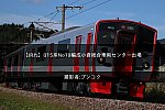 /2nd-train.net/files/topics/2021/10/27/729b34b2a762cfb369385ab3966aa27c6e6126ad_p.jpg