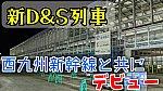 /stat.ameba.jp/user_images/20211027/16/conan-coron/aa/68/j/o1080060715022110945.jpg