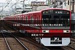 /2nd-train.net/files/topics/2021/10/27/ee5da8b5f5cc32acad2a2a77198296503de85c7c_p.jpeg