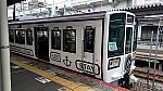 /stat.ameba.jp/user_images/20211027/02/inakadamashii-tottori/08/6d/j/o1920108015021892083.jpg