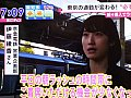 20151208_070909 京急モーニングヰング号運行開始 - あさちゃん