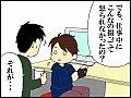/stat.ameba.jp/user_images/20151209/20/chikyu-ya-nayuta/8c/d1/j/t02200165_0640048013507134901.jpg