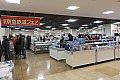 第7回京急鉄道フェア 京急百貨店