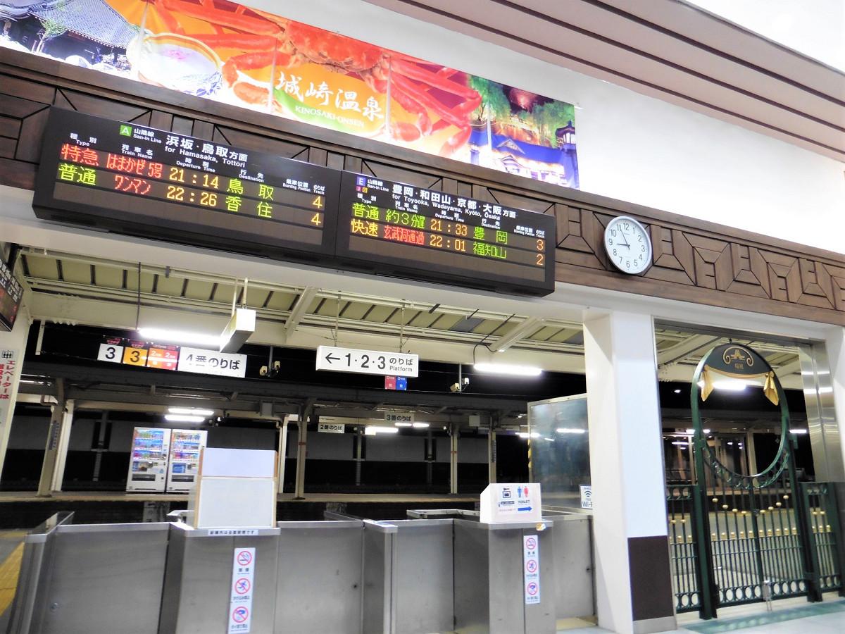 山陰本線の城崎温泉駅。2005年3月に城崎から変更し、兵庫県の名湯を代表する駅名になりました。2016年11月にリニューアル工事を終え、「TWILIGHT EXPRESS 瑞風」のツアー客専用の出入口(右)も設けられました