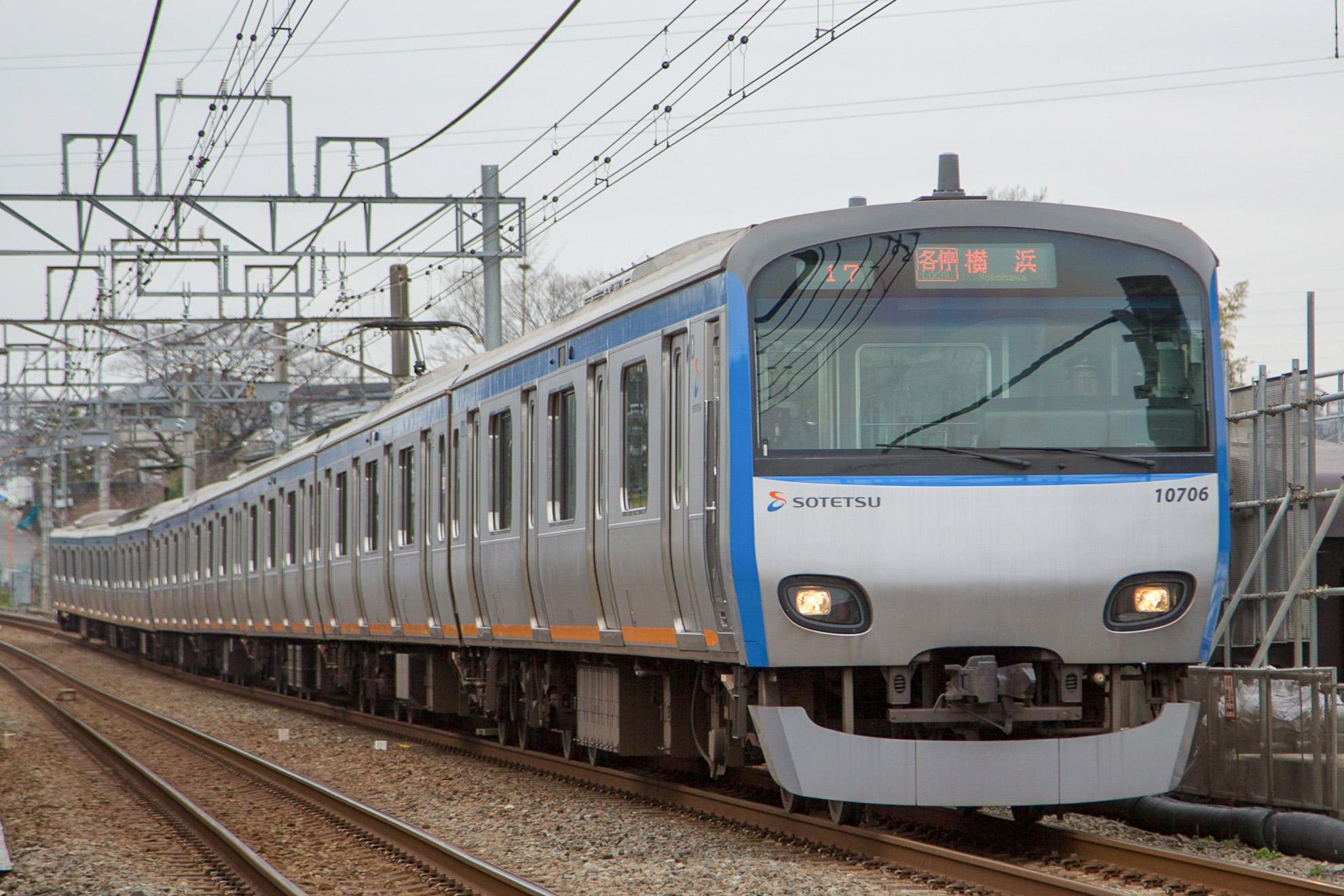 相鉄10000系。JR東日本のE231系をベースとしています