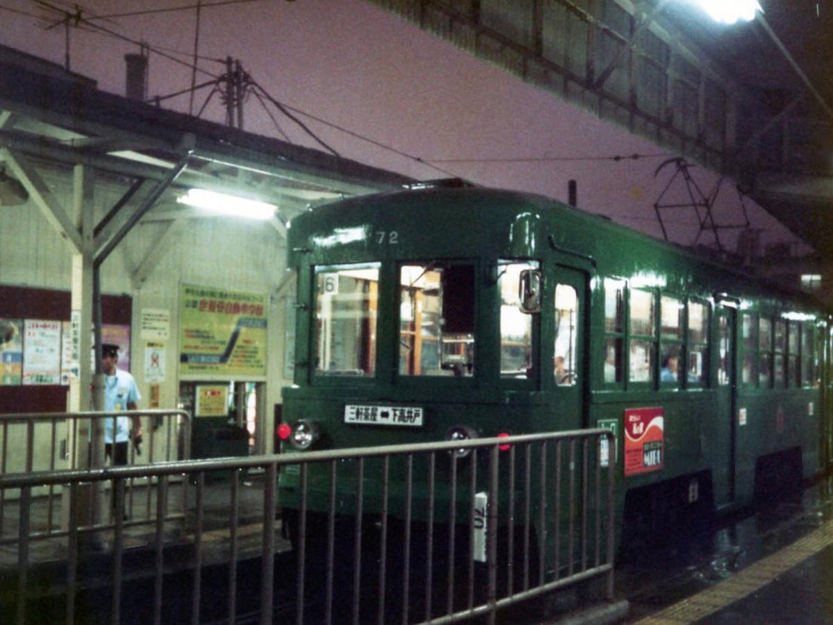 30年前(1989年)の下高井戸駅とデハ70形。今やすっかり過去の車両となりました