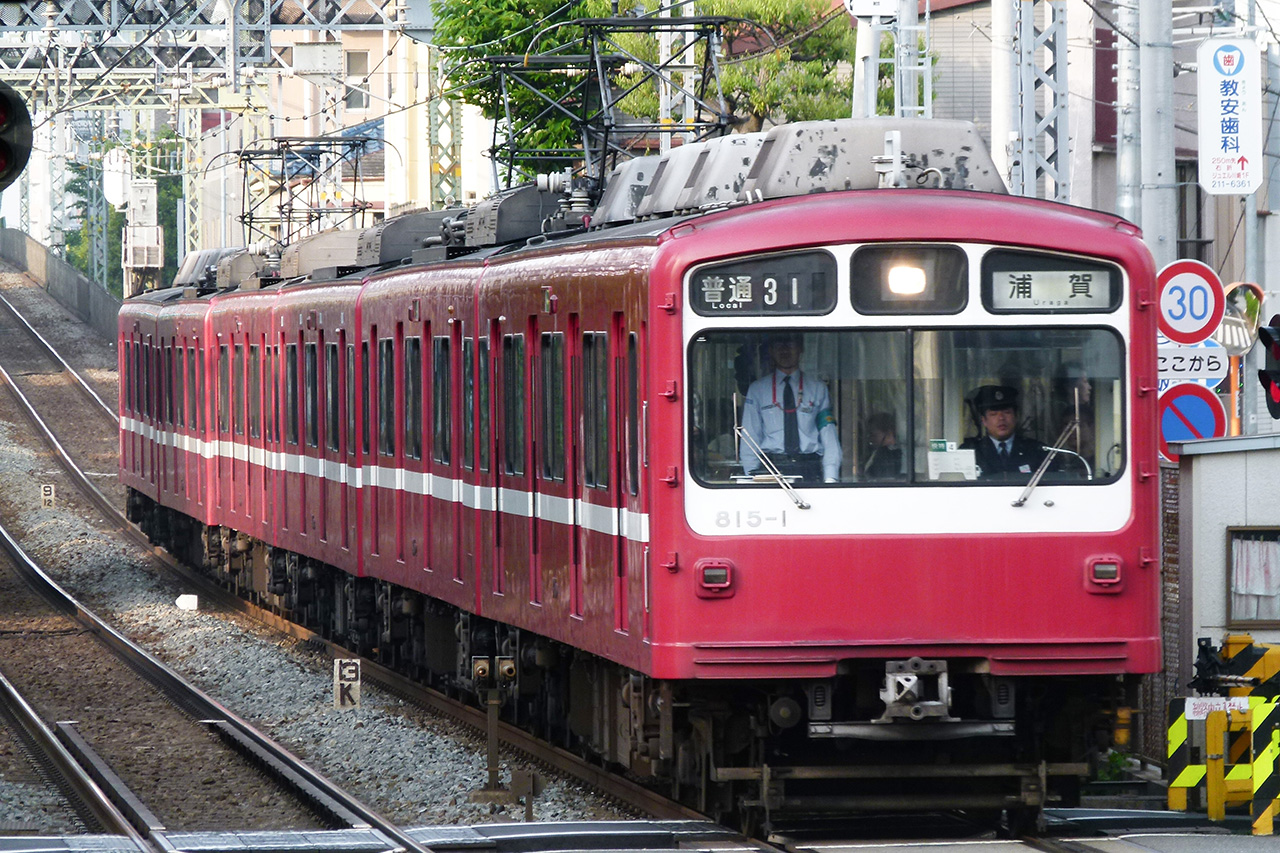 京浜急行電鉄の800形