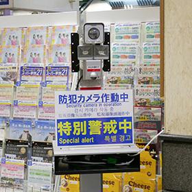 G20大阪サミット開催が大阪の交通に与える影響は?