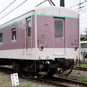 東急がJR東から電源車を搬入、北海道での観光列車運行に向け