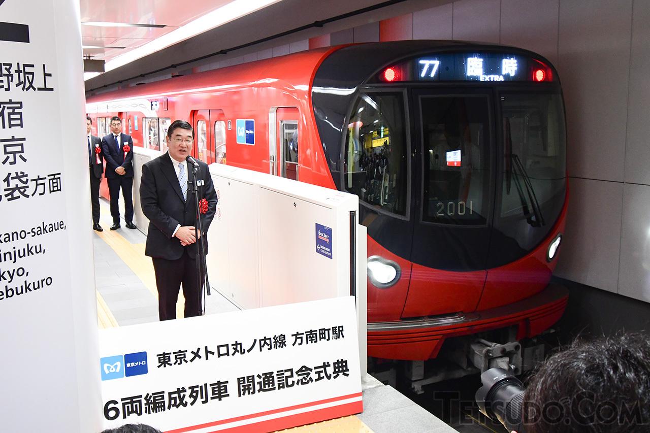 式典で挨拶する東京メトロ 常務取締役 鉄道本部長の野焼計史さん