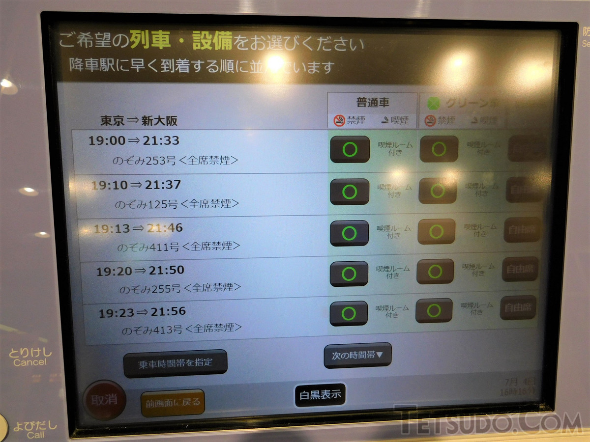乗車日の1か月前であれば、任意の日時で列車を選べます。空席状況もひと目でわかり、座席もシートマップから選択可能です