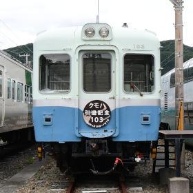 ハワイアンブルーのレトロな車両、伊豆急行100系が2度目の引退