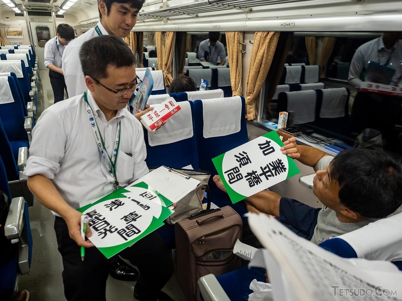 クラブツーリズムにより東武関連の鉄道グッズも販売されました。「平成→令和」のサボは貴重?